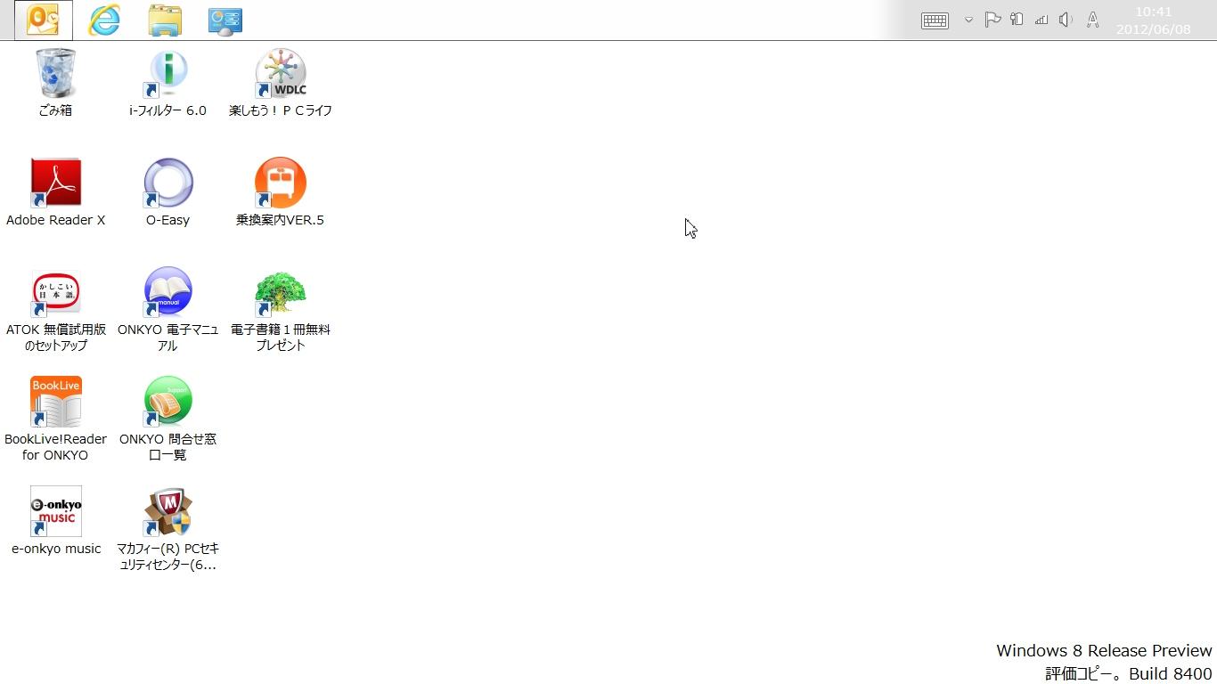 デスクトップ右下には新しいビルド番号8400が(わかりやすいようにタスクバーを移動しています)