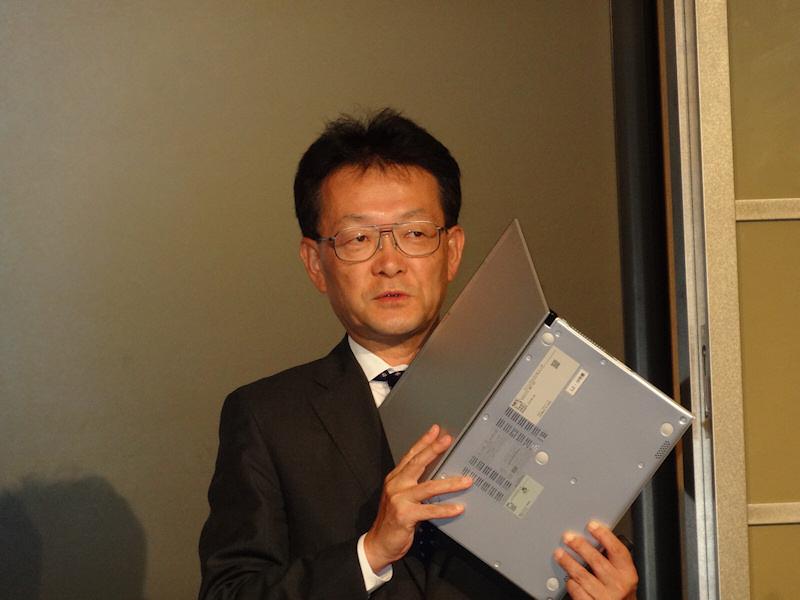 LaVie Zを持つ高塚栄氏