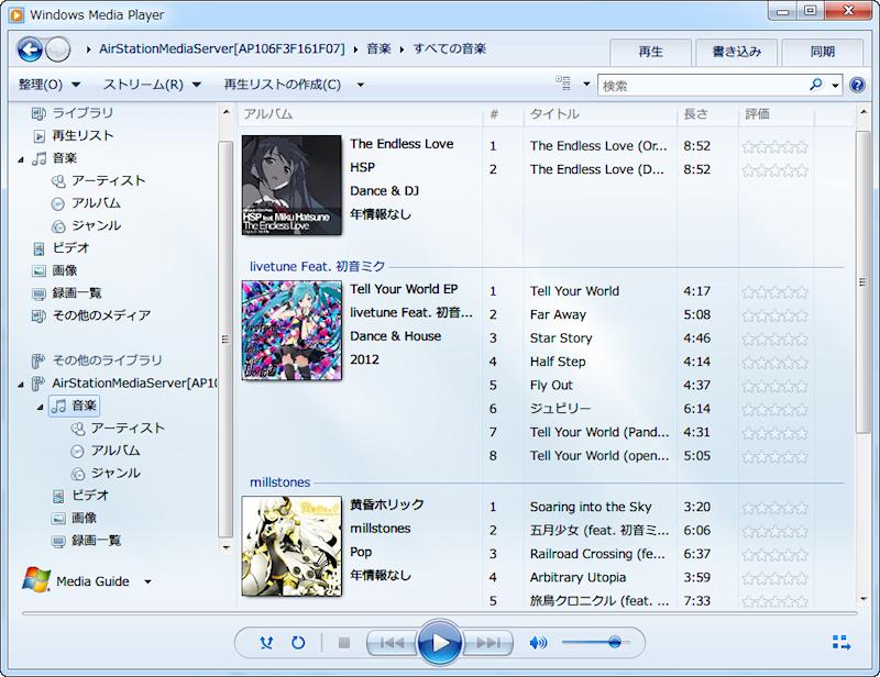 WZR-D1100HのメディアサーバーにWindows 7上のWMP12でアクセスしている様子。画面では音楽ファイルを再生しようとしている