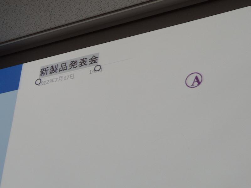 選択オブジェクトの右下に表示される丸がリングメニューの呼び出しアイコン。丸の中は文字列ならA、図なら模様といったように変化する
