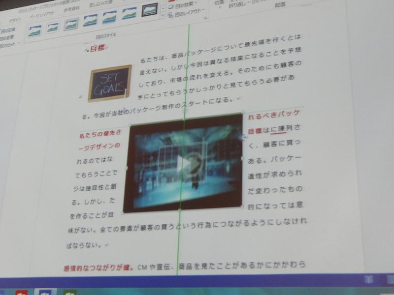 ライブレイアウトで、オブジェクトを任意の位置に配置可能。ここでも強化されたガイド機能が役に立つ