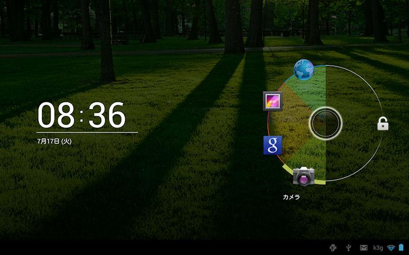 ロックスクリーンアプリ。スリープ解除後の状態から直接カメラや検索などのアプリを起動できる