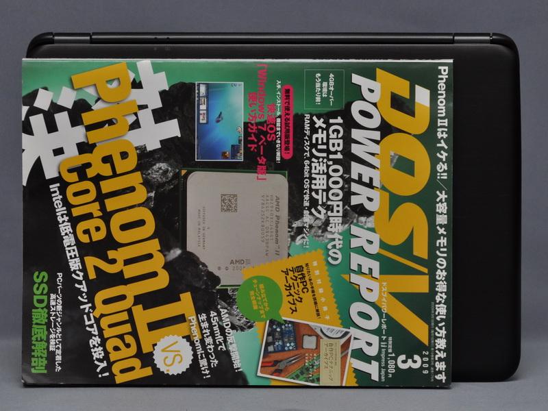 フットプリントは324×227mm(幅×奥行き)。DOS/V POWER REPORT誌より一回り大きく、13.3型液晶搭載Ultrabookとしてほぼ標準的な大きさだ