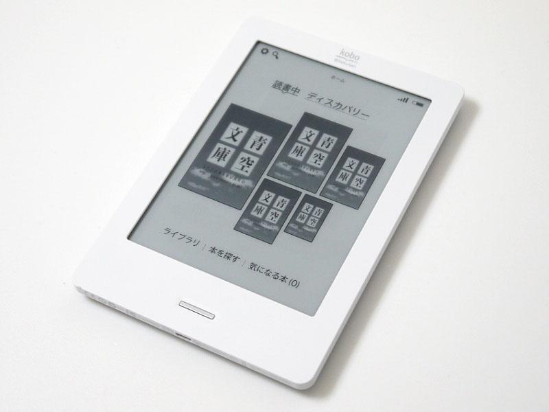 「kobo Touch」。7,980円という価格が大きな特徴。ちなみに同社がこれまで展開していた楽天イーブックストア(Raboo)とのつながりは現時点ではない