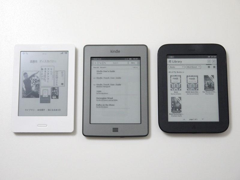 Kindle Touch(中央)、NOOK Simple Touch(右)との比較。ホームボタン以外の操作ボタンがない点などはKindle Touchとよく似ているが、色や形状が違うことから印象は大きく異なる。本体左右にページめくりボタンがあるNOOK Simple Touchよりはスマートに見える