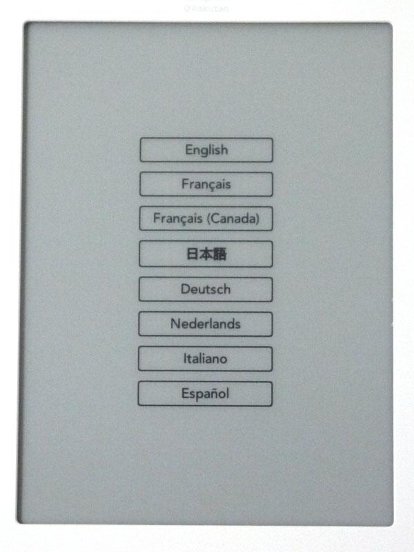 言語設定の画面。日本語を選択