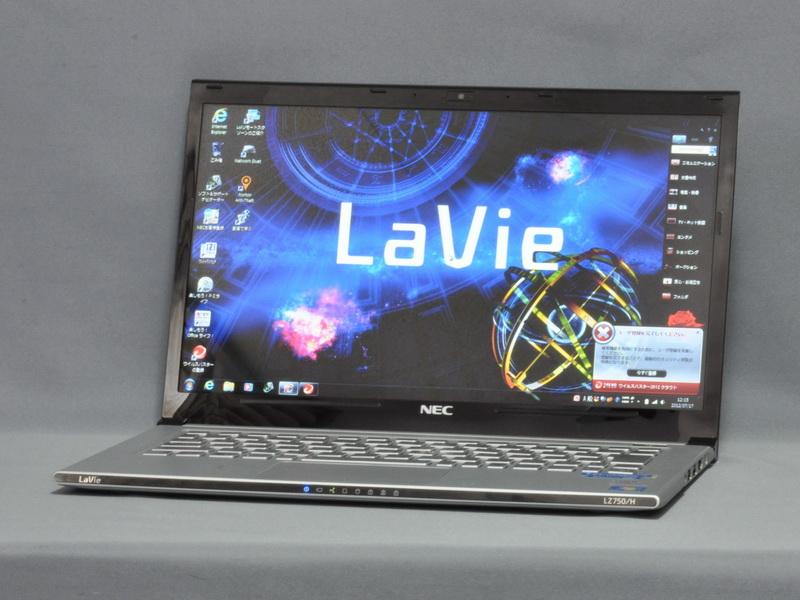 NECパーソナルコンピュータ「LaVie Z LZ750/HS」量産品相当版