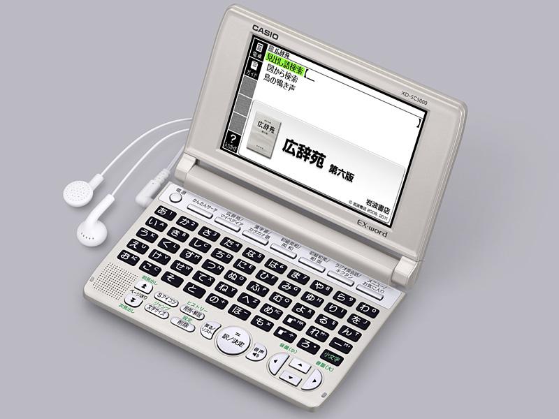 XD-SC5000