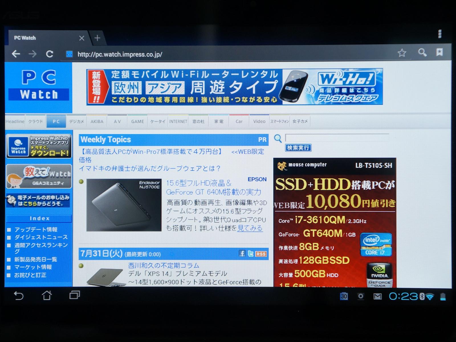 10.1型1,280×800ドットのTF101でPC Watchを表示した画面を撮影