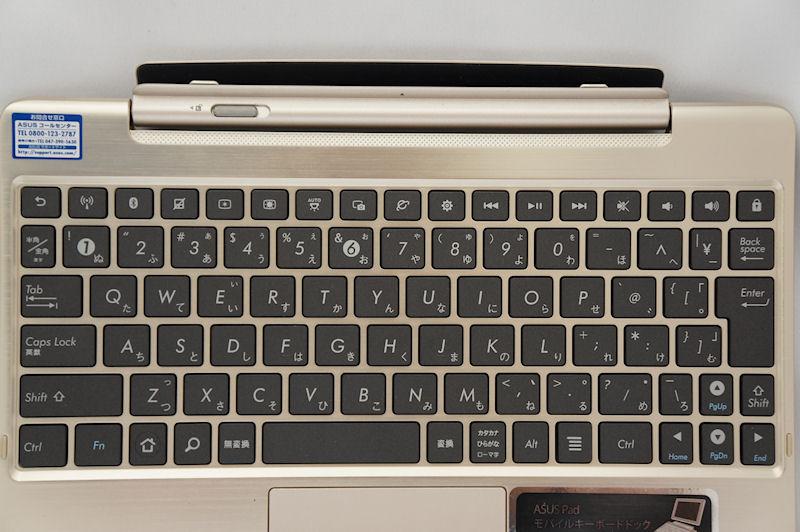 モバイルキーボードドックのキー配列