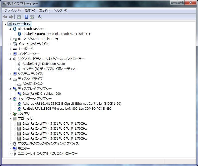デバイスドライバ/主要なデバイス。SSDはADATA「SX910」。Bluetoothは「Realtek Motorola BC8 4.0LE Adapter」、Wi-FiはRealtek製