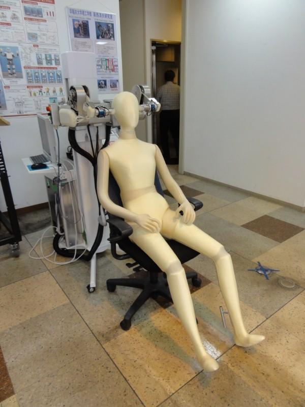 オーラル・リハビリテーション・ロボット「WAO-2」