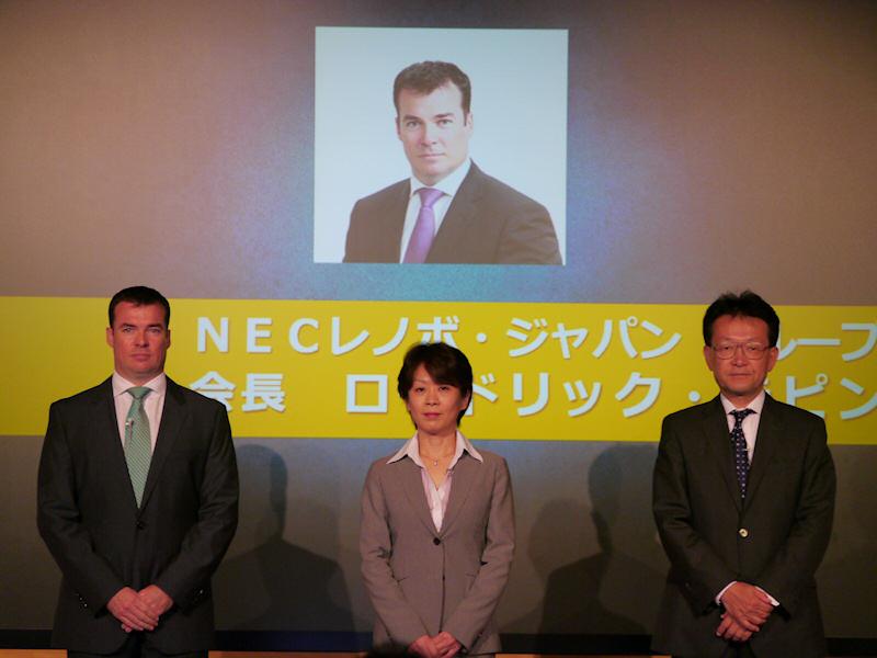 7月に行なわれた1周年の説明会には、レノボ・ジャパン代表取締役社長の渡辺朱美氏(中)とNECパーソナルコンピュータ代表取締役社長の高塚栄氏も登壇