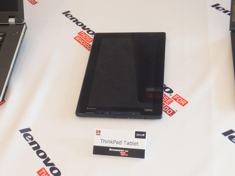 2011年発売、ThinkPad Tablet