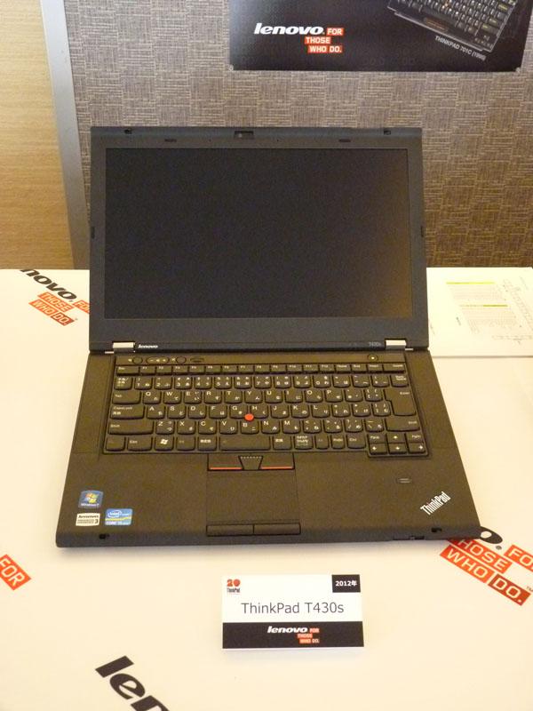 2012年発売、ThinkPad T430s