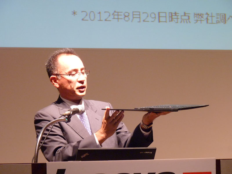 製品の薄さを強調する横田執行役員常務