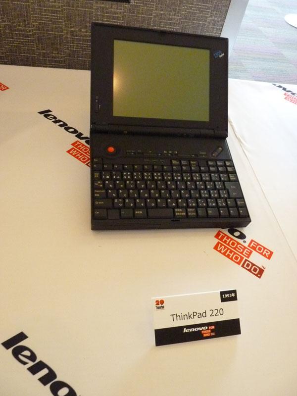 1993年発売、ThinkPad 220