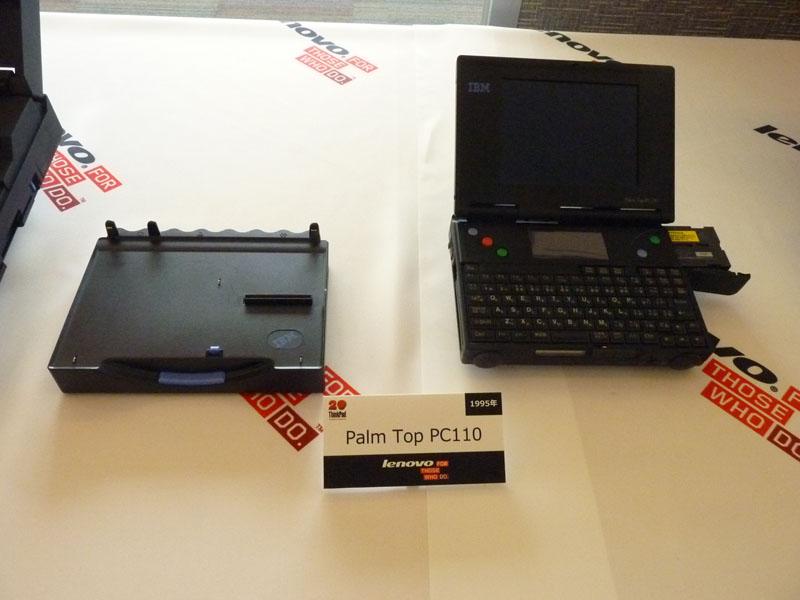 1995年発売、Palm Top PC110