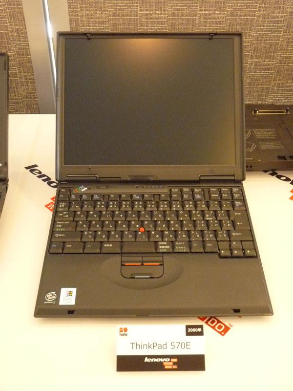 2000年発売、ThinkPad 570E