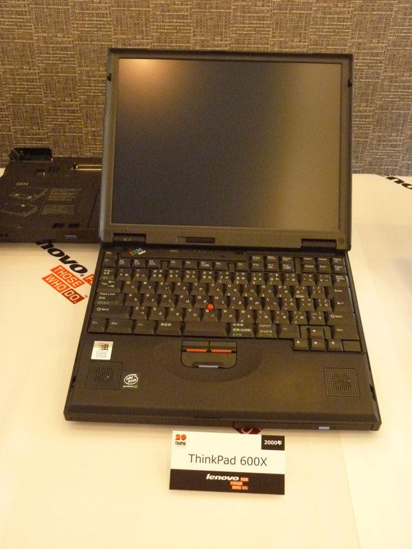 2000年発売、ThinkPad 600X