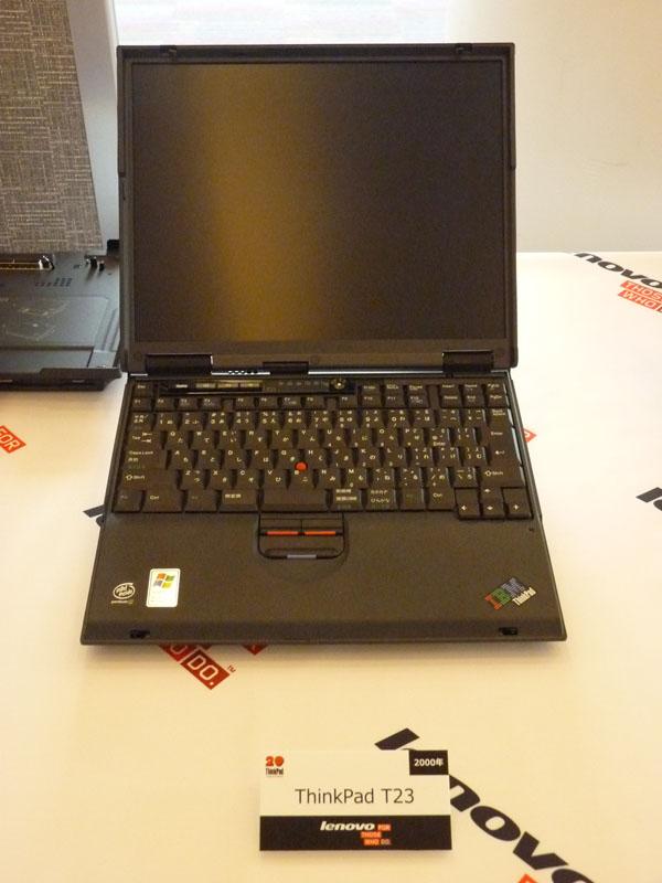 2000年発売、ThinkPad T23
