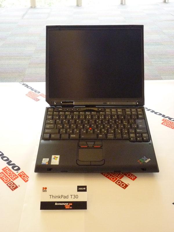 2002年発売、ThinkPad T30