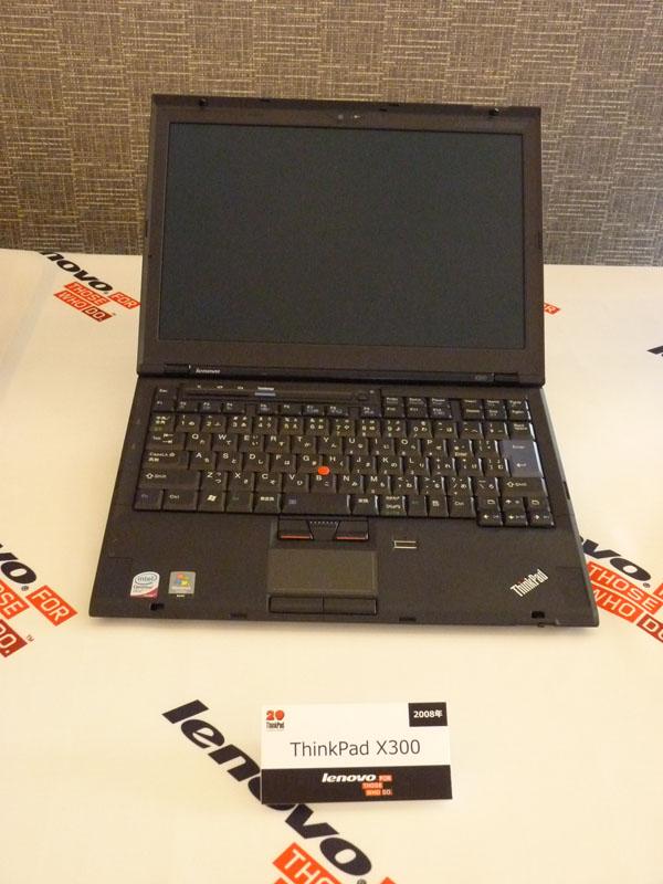 2008年発売、ThinkPad X300