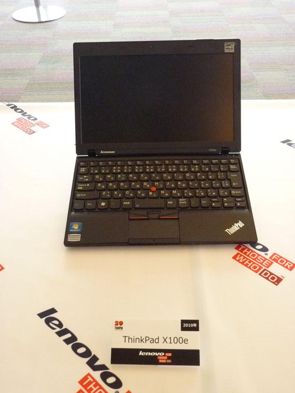 2010年発売、ThinkPad X100e