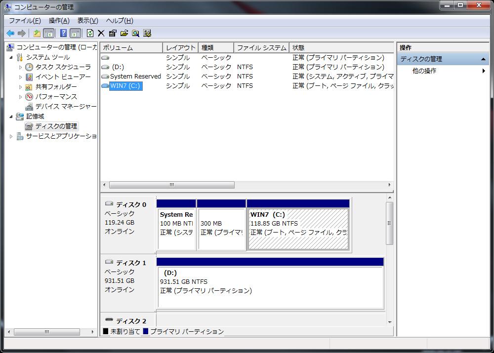 HDDのパーティション。SSDがC:ドライブ、HDDがD:ドライブに割当てられている。それぞれ約118GBと921GB