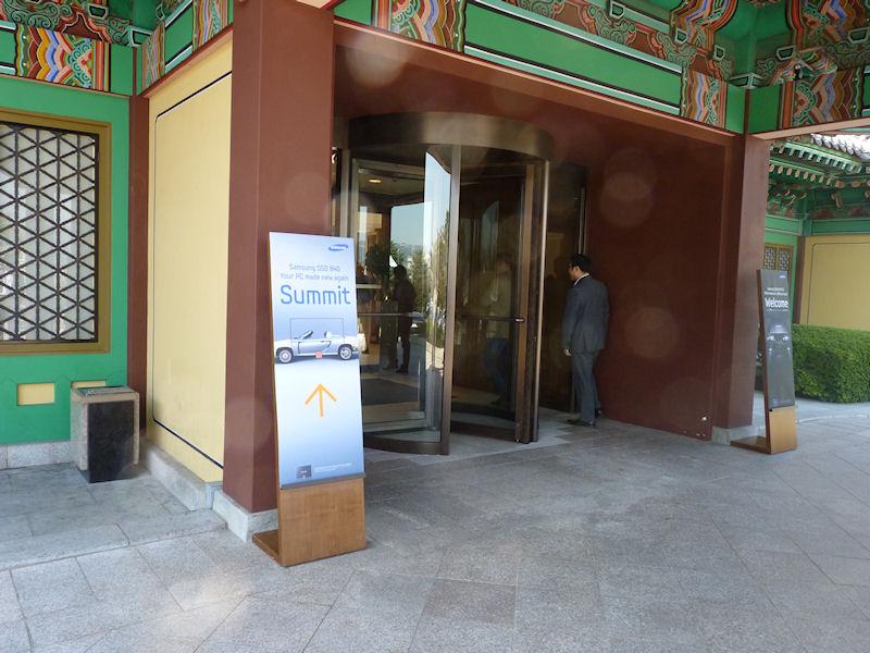 以前は本当に韓国で迎賓館として使われていた建物で、現在は、さまざまなイベントや有名人の結婚式などに使われている