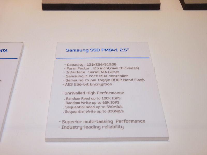 SSD PM841の主なスペック。こちらはOEM向け製品である