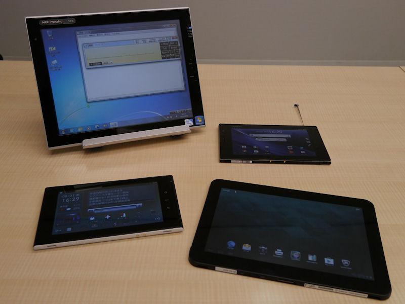 NECのタブレット製品群