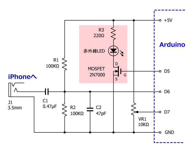 半年ぶりに回路図登場。2つのコンデンサは積層セラミックかセラミックタイプがいいでしょう。47pFが入手しにくい場合は33pFでも大丈夫です