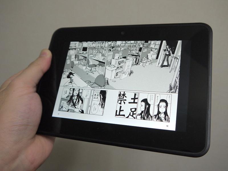 コミックを縦、横それぞれで表示したところ。見開きはサイズこそ小さいものの、解像度は十分に実用的だ