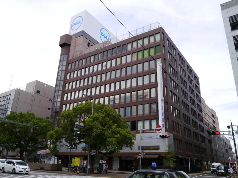 宮崎市のデル宮崎カスタマーセンター