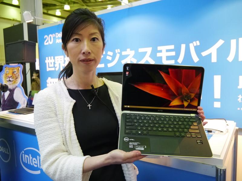 XPS 13を持つ、デル マーケティング統括本部コンシューマー・スモールビジネスマーケティング本部コンシューマーマーケティングコミュニケーションマネージャーの横塚知子氏
