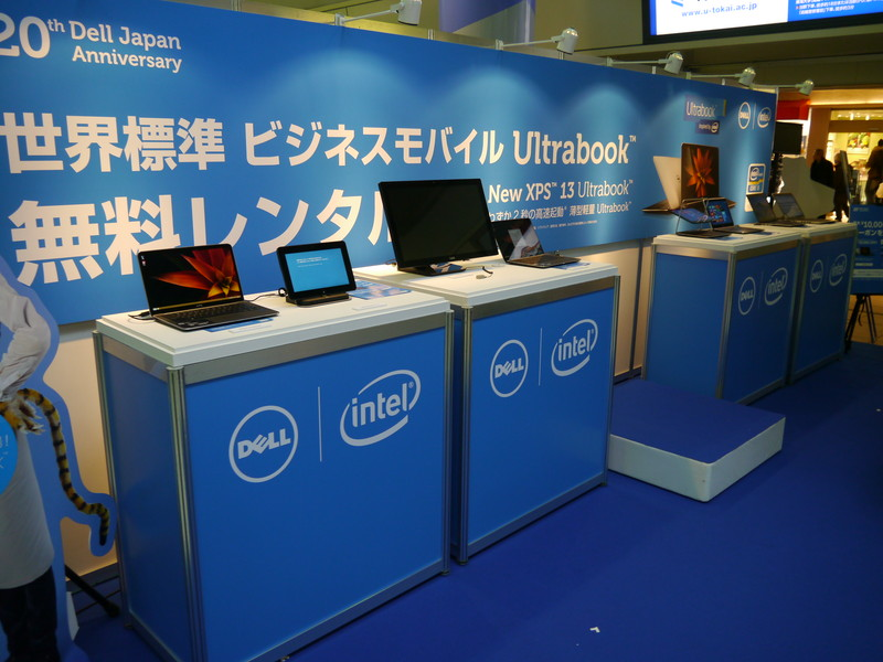 JR品川駅構内において開催した「Dell Ultrabook Touch & Try Event」