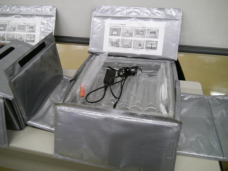 引き取りは修理品でも利用している「安心便」の専用箱を利用。配送は貴重品扱いとなる