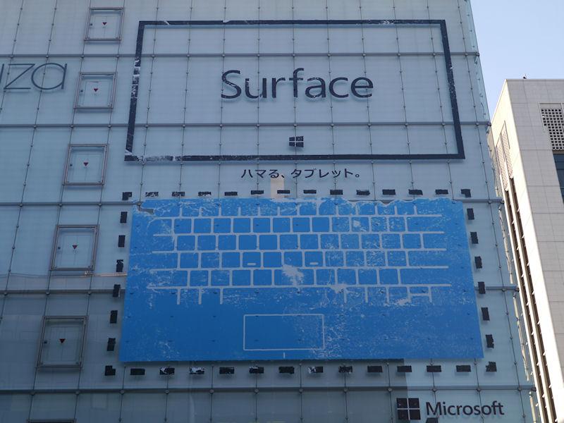完成したSurfaceのティザー広告