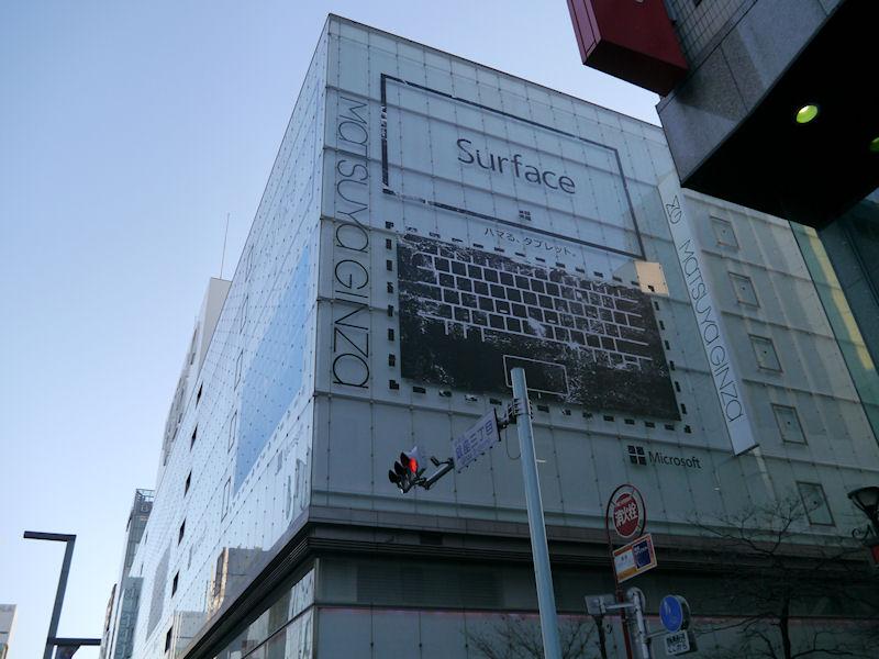 松屋通り沿いの壁面にも掲示された