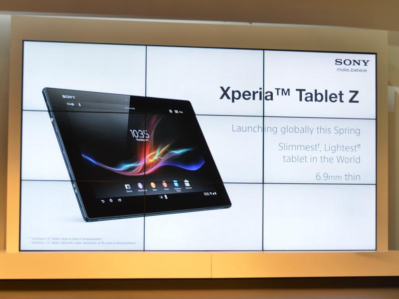 10.1型液晶搭載タブレットとして世界最薄・最軽量と紹介