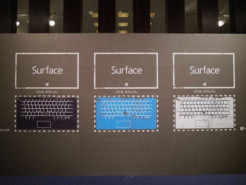 春商戦では、Windows 8に比重を置きながらもSurface RTのマーケティング予算も計上。投資額はあわせて過去最大規模になる