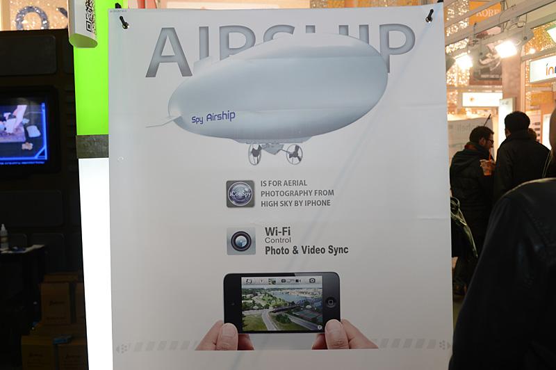 IFAなどにも出展されているWoddon Internationalのデジタルおもちゃ。同じクアッドリコプターでも「AR.Drone」などのような精巧さはないが、おもちゃとして楽しめる価格と手軽さがある。今回は飛行船タイプのカメラ搭載製品を発表。多くはiOSとAndroidの両対応で、専用アプリケーションをダウンロードして利用する