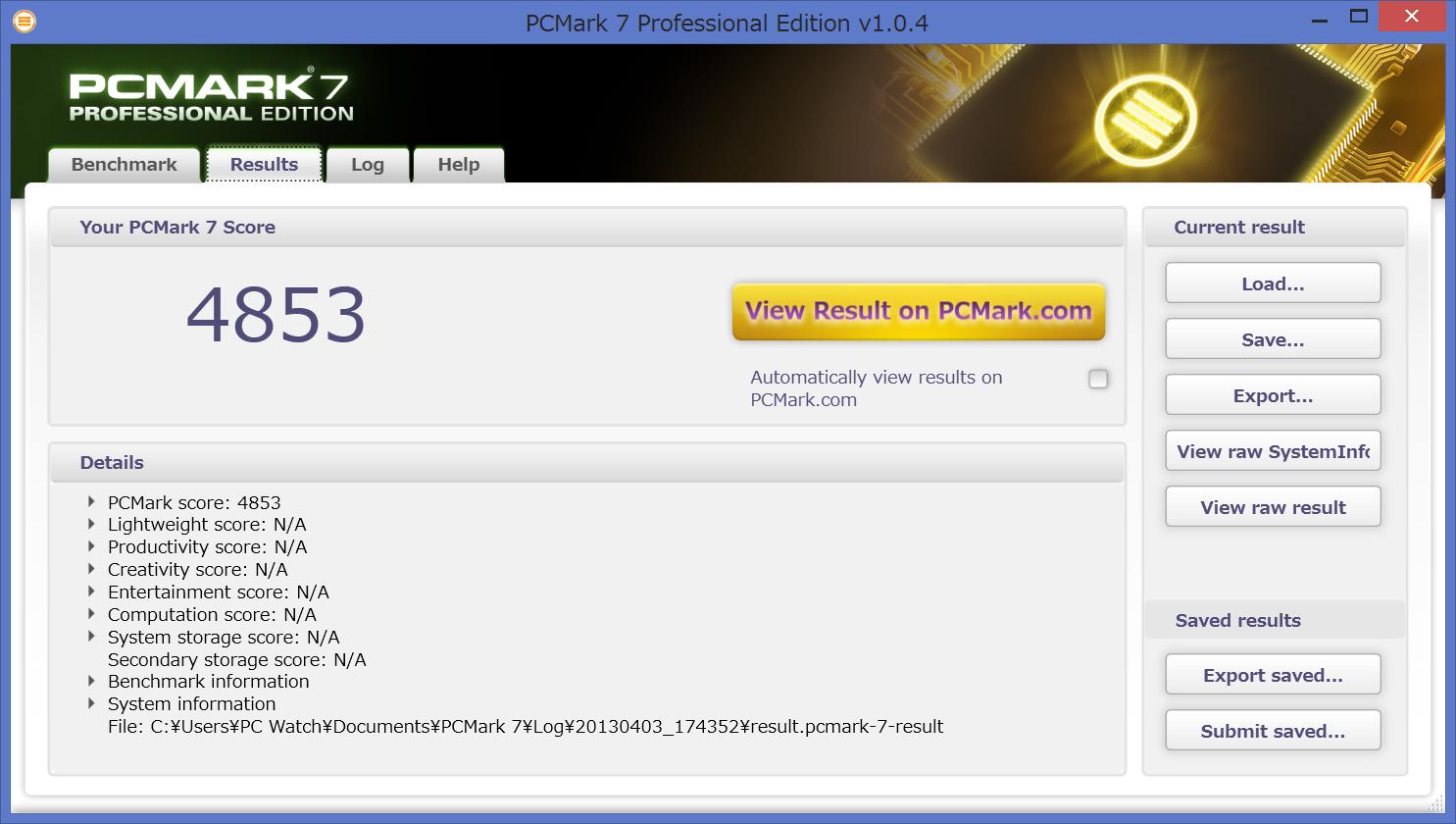 PCMark 7は4853 PCMarks