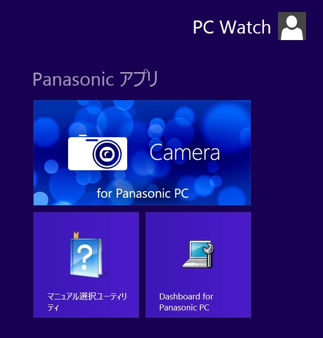 スタート画面2。Camera for Panasonic PCのみWindowsストアアプリとなる