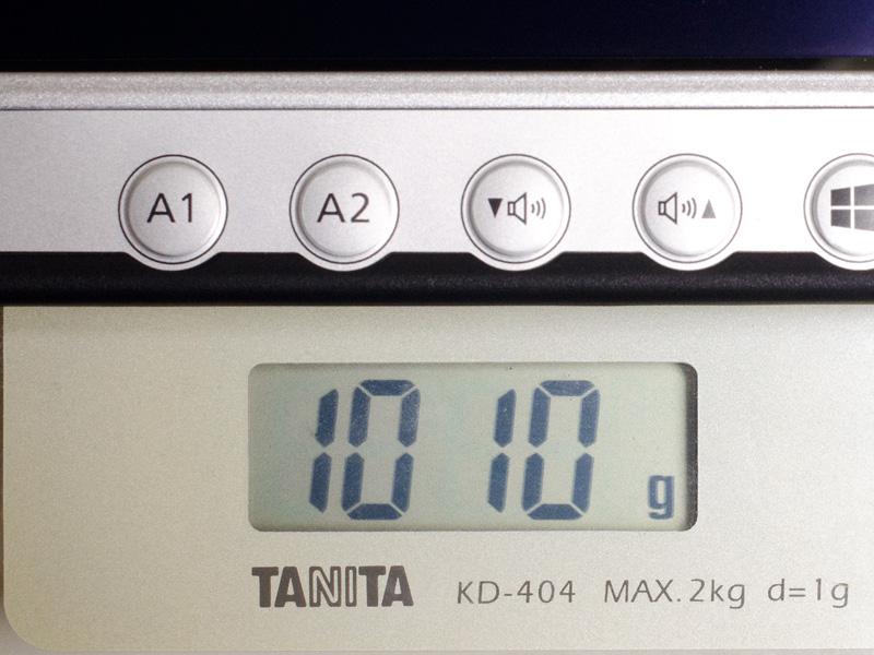 重量はデジタイザペン込みで1,010g