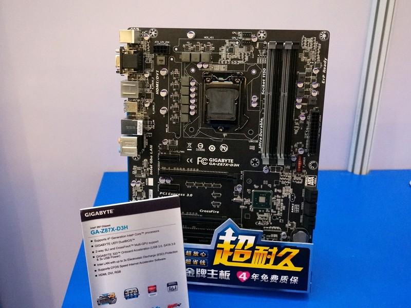 GIGABYTEのIntel Z87搭載ATXマザーボード「GA-Z87X-D3H」