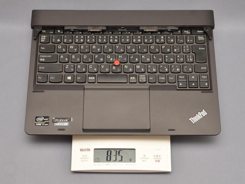 キーボードドック単体の重量も、実測で835gだった