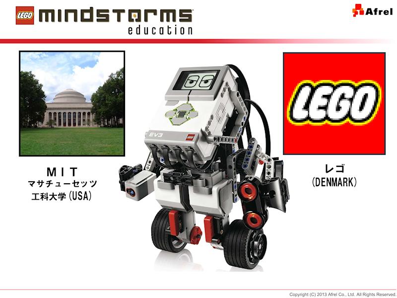 マインドストームは、MIT(マサチューセッツ工科大学)とレゴの共同開発によって誕生した