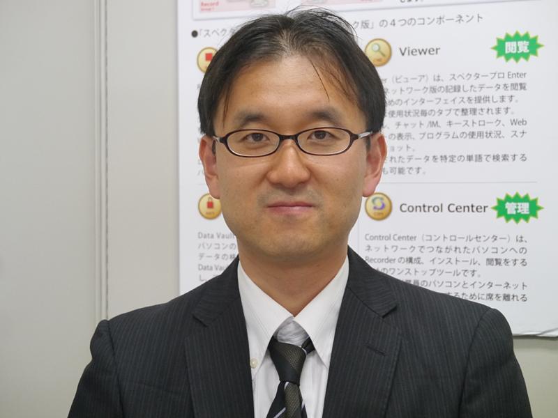 AOSテクノロジーズ 志田大輔氏